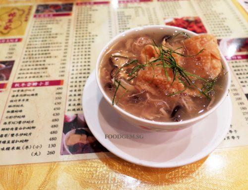 Ser Wong Fun Hong Kong 蛇王芬 | Do You Eat Snake Meat?