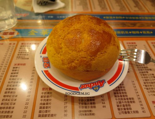 Kam Wah Cafe Hong Kong 金華冰廳 | Polo Bun That Is Bigger Than Your Fist