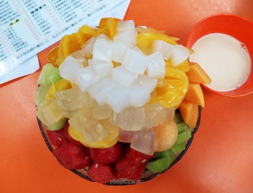 Kei Kee Dessert Hong Kong 佳記甜品 | BZai Liang Fen Locally Famous