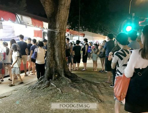 Serangoon Pasar Malam | Where The Best UFO Oyster Cake Is Lost and Found