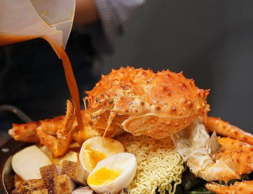 Jin Ho Mia | Live The Good Life With Alaskan Crab Hot Pot And More!