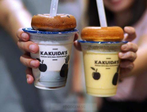 Kakuida's Kurozu | Find Out The Secret Behind Japanese Ladies' Daily Beauty Regime