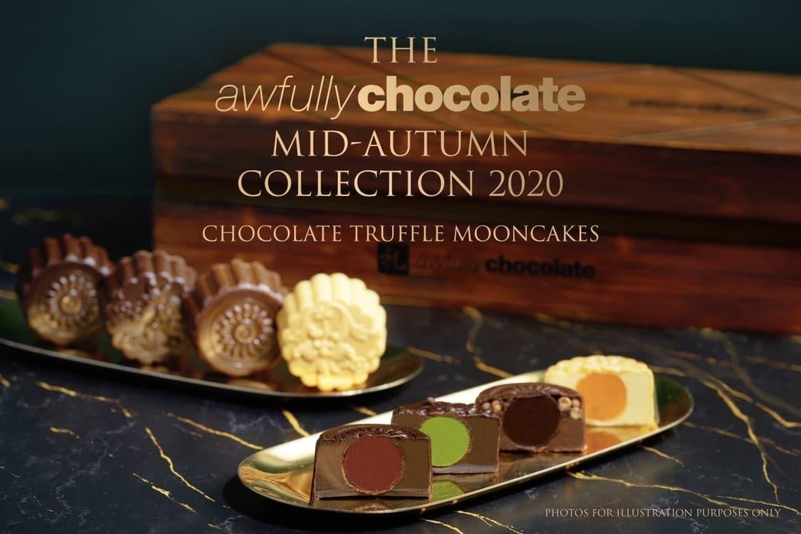 awfully-chocolate-mooncake-03