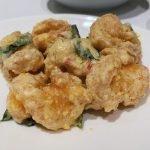 Goodwood Park Taiwan Porridge A La Carte Buffet Menu 04
