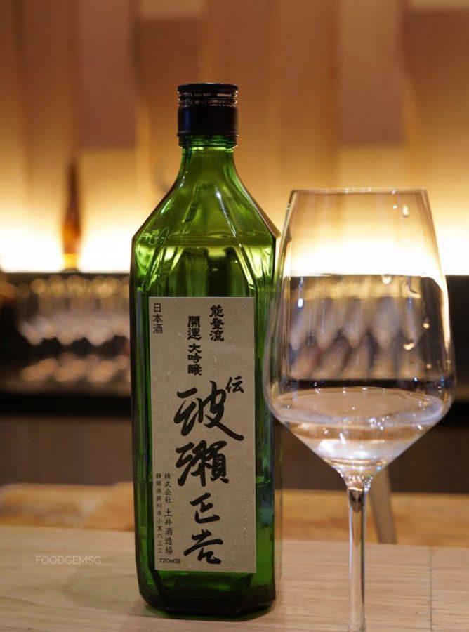 yoshi restaurant omakase sake